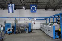 <p>The olive oil production plant.</p>
